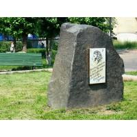 Стела в г.Братск (Россия, 1999)