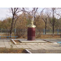 Bust in Волгоград (Russia, ?)