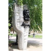 Памятник Пушкину Волгодонск, Россия 1982