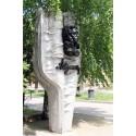 Стела в г. Волгодонск (Россия, 1982)