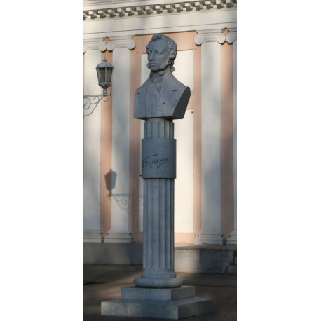 Bust in Волжский (Russia, 1999)