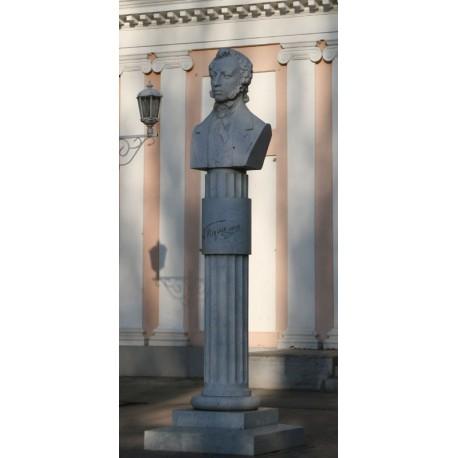 Памятник Пушкину Волжский, Россия 1999