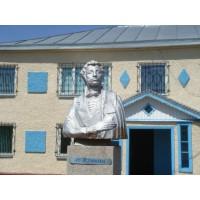 Bust in Волошинка (Казахстан, 1974)