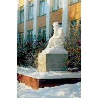 Figure in Волчанск (Russia, ?)