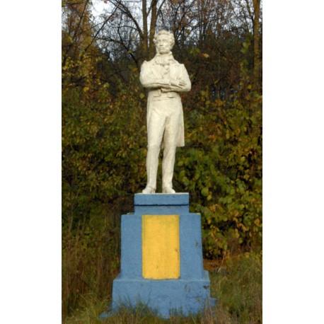 Figure in Вышний Волочёк (Russia, 1957)