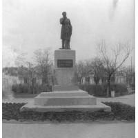 Figure in Геническ (Ukraine, 1937)