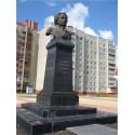 Бюст в г.Губкин (Россия, 1999)
