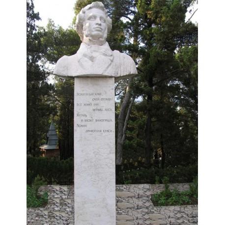 Bust in Гурзуф (Russia, 1984)