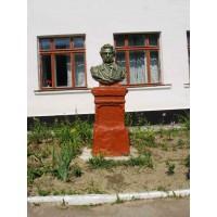Bust in Делятин (Ukraine, 1959)