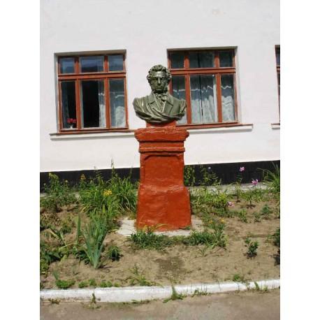 Бюст в пгт Делятин (Украина, 1959)