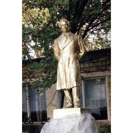 Фигура в г.Дербент (Россия, 1962)