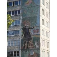 Relief in Дмитров (Russia, ?)
