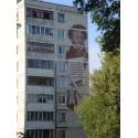 Фасадный в г.Дмитров (Россия, ?)
