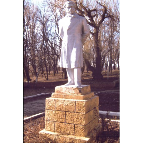 Figure in Донецк (Russia, 1959)