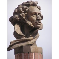 Bust in Донецк (Russia, 1969)