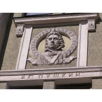Relief in Донецк (Russia, 1956)