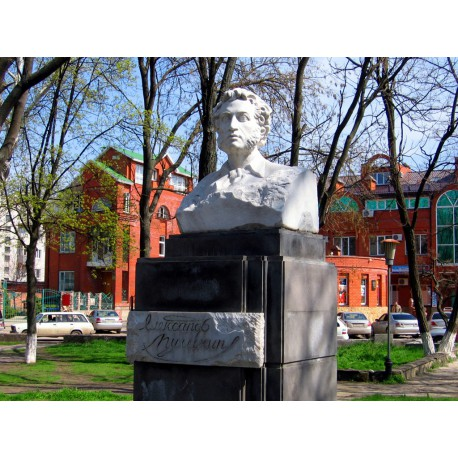 Bust in Ейск (Russia, ?)