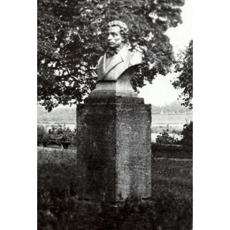 Bust in Екабпилс (Латвия, ?)