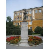 Фигура в г.Екатеринбург (Россия, 1956)