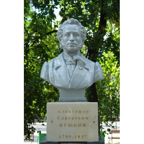 Bust in Екатеринбург (Russia, 2008)