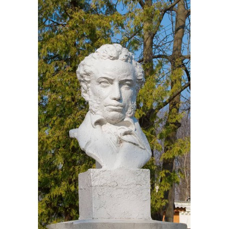 Bust in Елец (Russia, 1948)