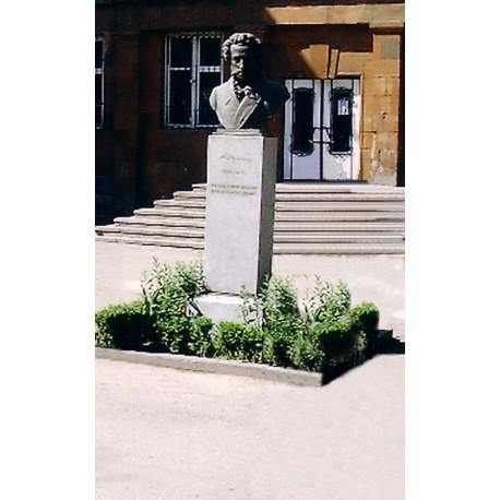 Bust in Ереван (Армения, 1949)
