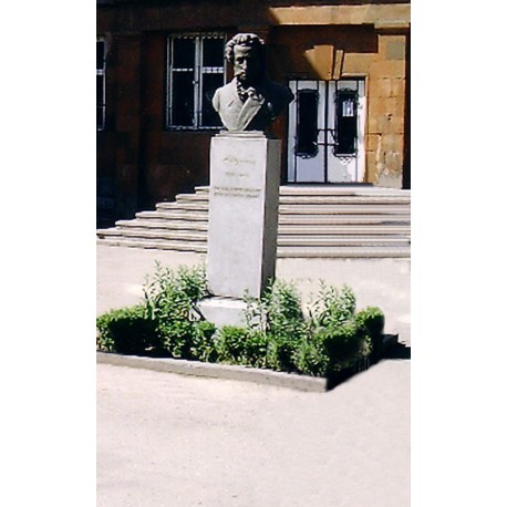 Бюст в г.Ереван (Армения, 1949)