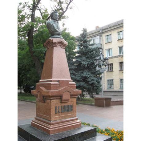 Bust in Житомир (Ukraine, 1899)