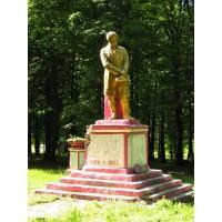 Фигура в г.Жмеринка (Украина, 1949)