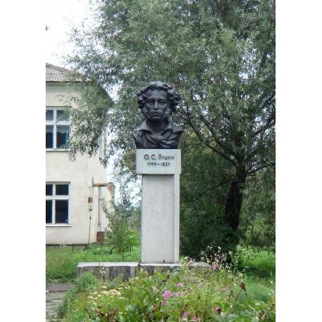 Бюст в селе Заболотовцы (Украина, 1988)