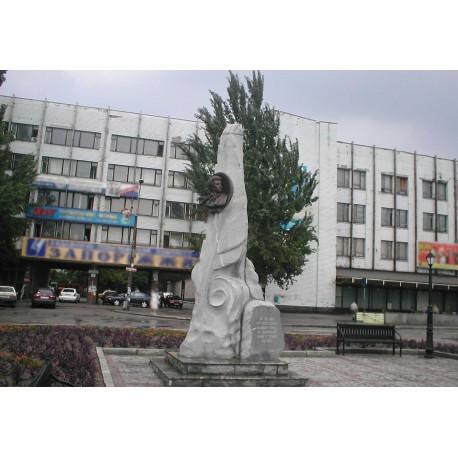 Стела in Запорожье (Ukraine, 2000)