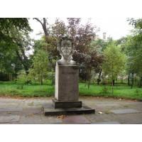 Bust in Золочев (Ukraine, 1957)