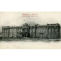 Фасадный в г.Иркутск (Россия, 1889)