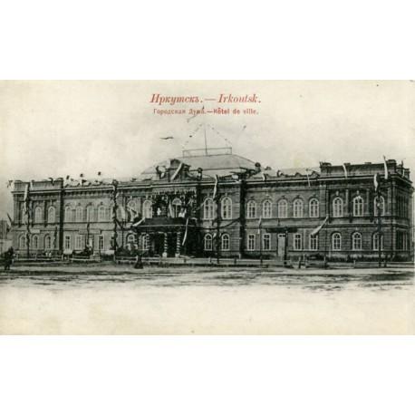 Relief in Иркутск (Russia, 1889)