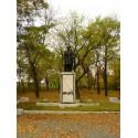 Фигура в г.Кадиевка (Украина, 1949)