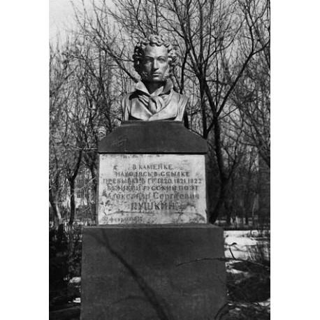 Bust in Каменка (Ukraine, 1937)