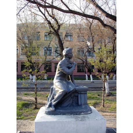 Figure in Караганда (Казахстан, 1956)
