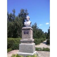 Bust in Каховка (Ukraine, 1937)