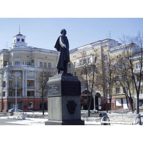 Figure in Кемерово (Russia, 1954)