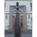 Bust in Киев (Ukraine, 1899)