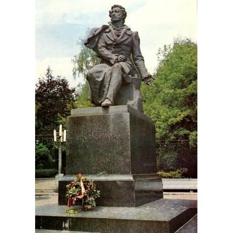 Фигура в г.Киев (Украина, 1962)