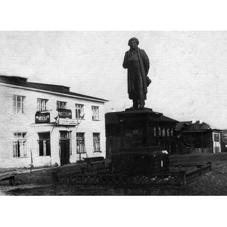 Figure in Кизел (Russia, ?)
