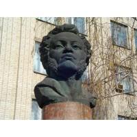 Bust in Кировоград (Ukraine, 1980)