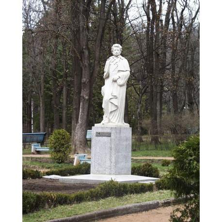 Figure in Кисловодск (Russia, 1999)