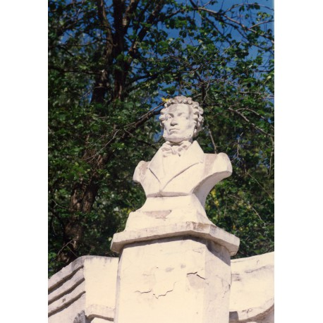 Bust in Ковров (Russia, 1949)