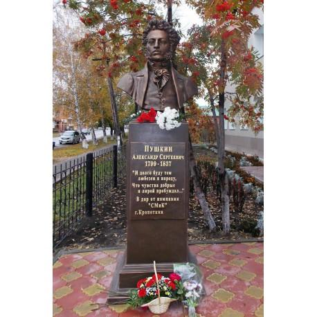 Bust in Колывань (Russia, 2013)
