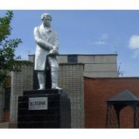 Фигура в г.Комсомольск-на-Амуре (Россия, 1998)