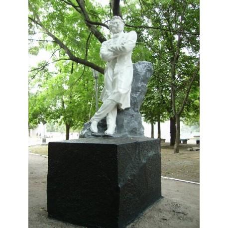 Фигура в г.Конотоп (Украина, 1947)