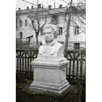 Bust in Кострома (Russia, 1949)