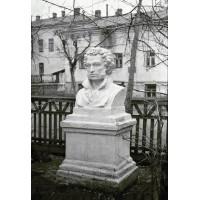 Бюст в г.Кострома (Россия, 1949)